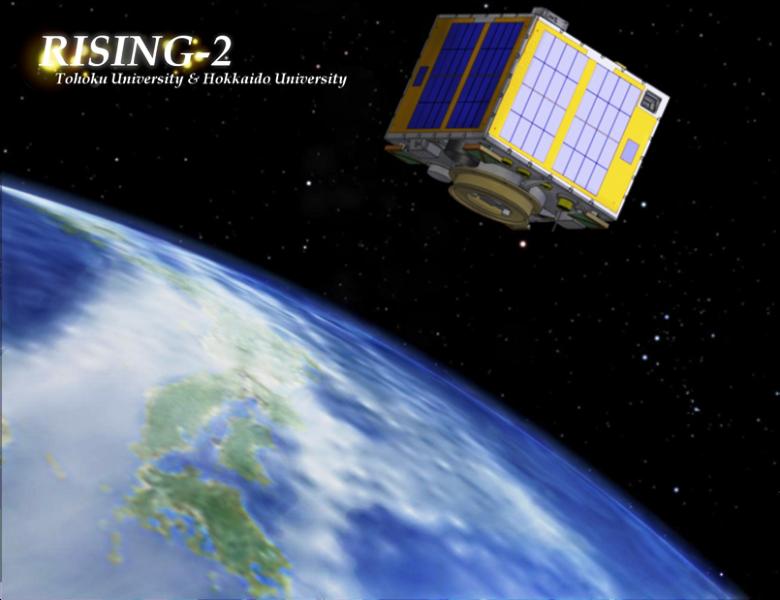 東北大学超小型地球観測衛星「雷...